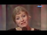 Анна Герман - А он мне нравится (1976 фрагмент муз. Владимира Шаинского - ст. Александра Жигарёва)