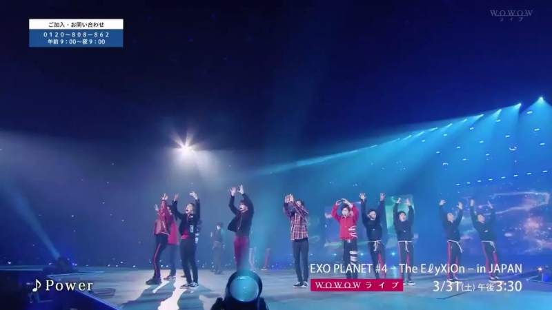 [CUT] 180321 WOWOW: EXO PLANET 4 — The ElyXiOn in JAPAN @ EXO — Power