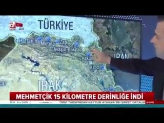 Срочно Турецкая армия вошла на север Ирака и провела операцию