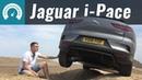 I Pace ПОХОРОНИТ Теслу Тест драйв Jaguar i Pace