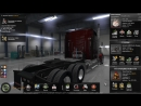 [RU] American Truck Simulator Пакатушку на Kenworth W900