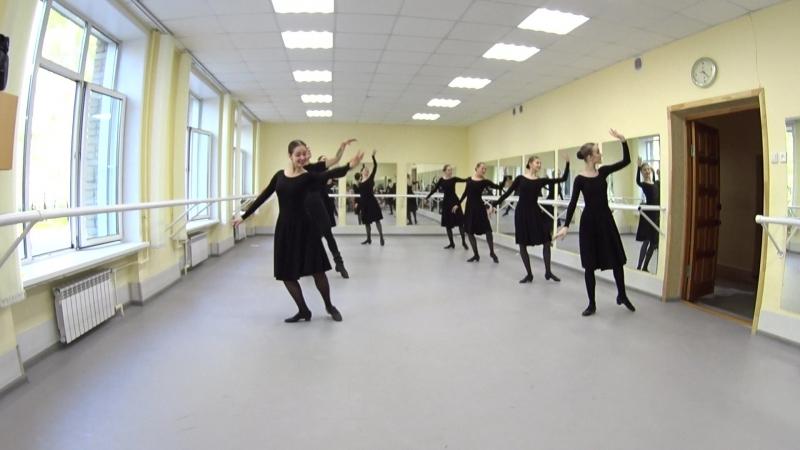 Показ. Народно-сценический танец. 2-й семестр. Часть 6
