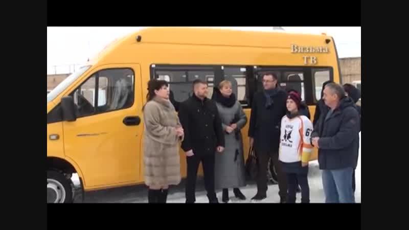В Вязьме подарили новый автобус хоккейной команде Лисы