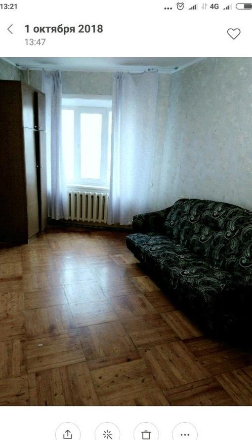 недвижимость Архангельск проспект Новгородский 166