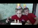 Д.Р Серёжи 11 лет