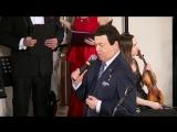 Иосиф Кобзон на Юбилейном концерте Раисы Саед-Шах (18.02.2017)