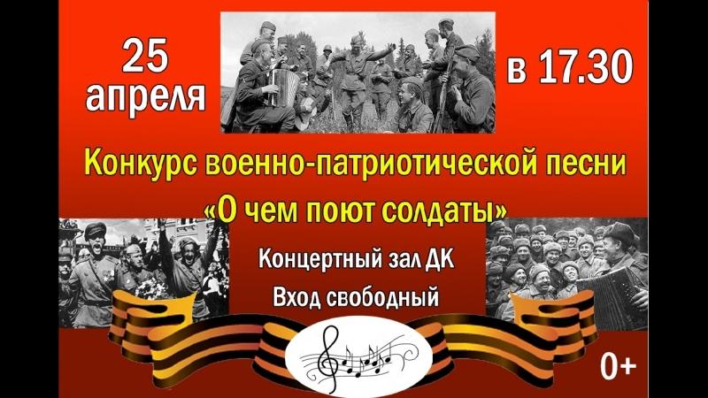 Дуэт Ксения Жукова и Александр Дмитриев Песня о маленьком трубаче