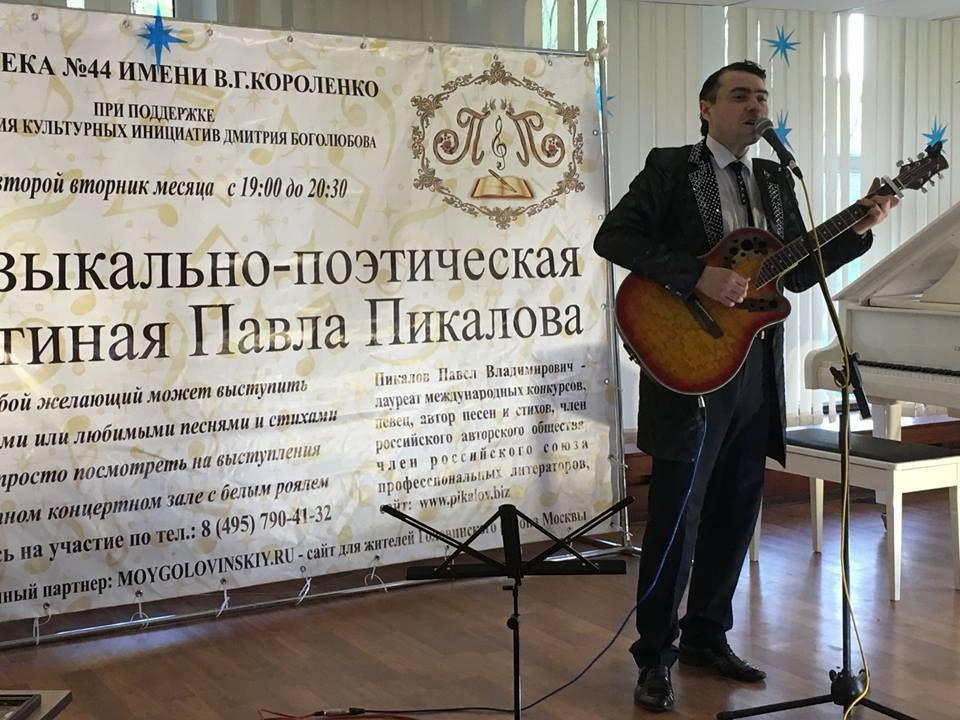 Песни и стихотворения ко Дню Победы прозвучали в библиотеке на Фестивальной