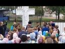 Освящение Поклонного Креста Башмачок Святителя Спиридона Тримифунтского