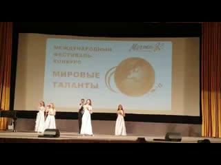 Выступление на гала концерте г.Москва Группа Колибри лауреаты 1 степени.