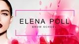 BROW интенсив от Елены Поль 5 день. Ответы на ваши вопросы + бонус за самый лучший вопрос.