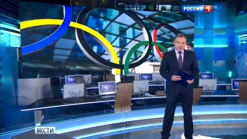 Вести. Эфир от 21.06.2016 (17:00)
