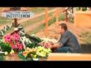 Загадочная гибель Анастасии | Экстрасенсы ведут расследование