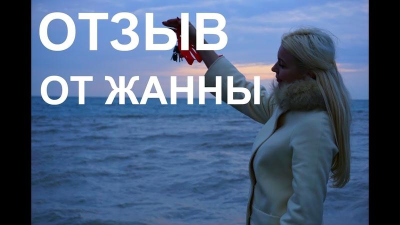 КУПИЛИ КВАРТИРУ В ЖК ПОСЕЙДОН | РИЭЛТОР СОЧИ