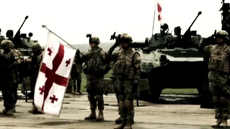 Georgian Armed Forces _⁄ საქართველოს შეიარაღებული ძალების