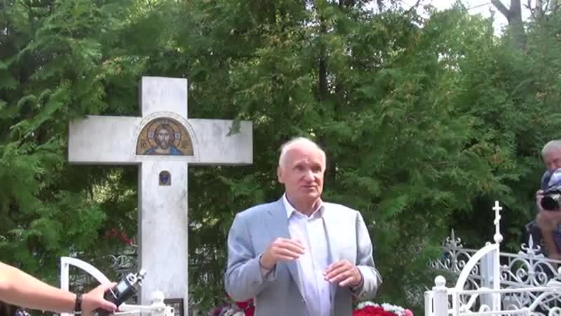 Как избавиться от скорби (на могилке игумена Никона Воробьева, 2018.09.07)