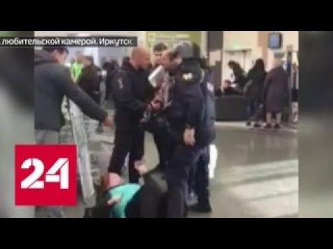 Превышение полномочий или провокация: что на самом деле произошло в иркутском гипермаркете? - Росс…