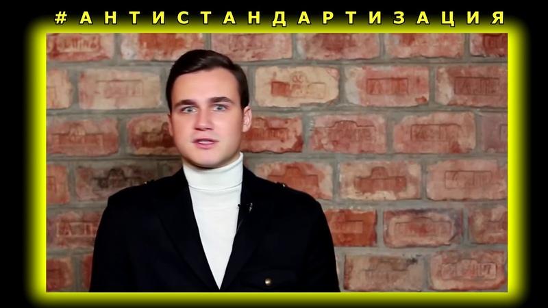 У НАС ТУТ СЕРЬЁЗНЫЕ ТЕМЫ КАКБЫ На случай важных переговоров Николай Соболев Nikolay Sobolev