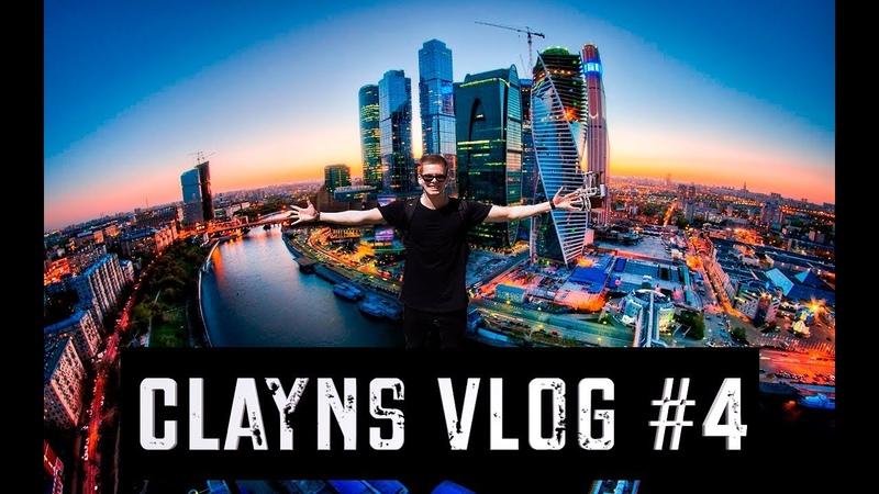 Clayns Vlog 4: Московские приключения, Clayns на Evolution Pary, закат на 25 этаже