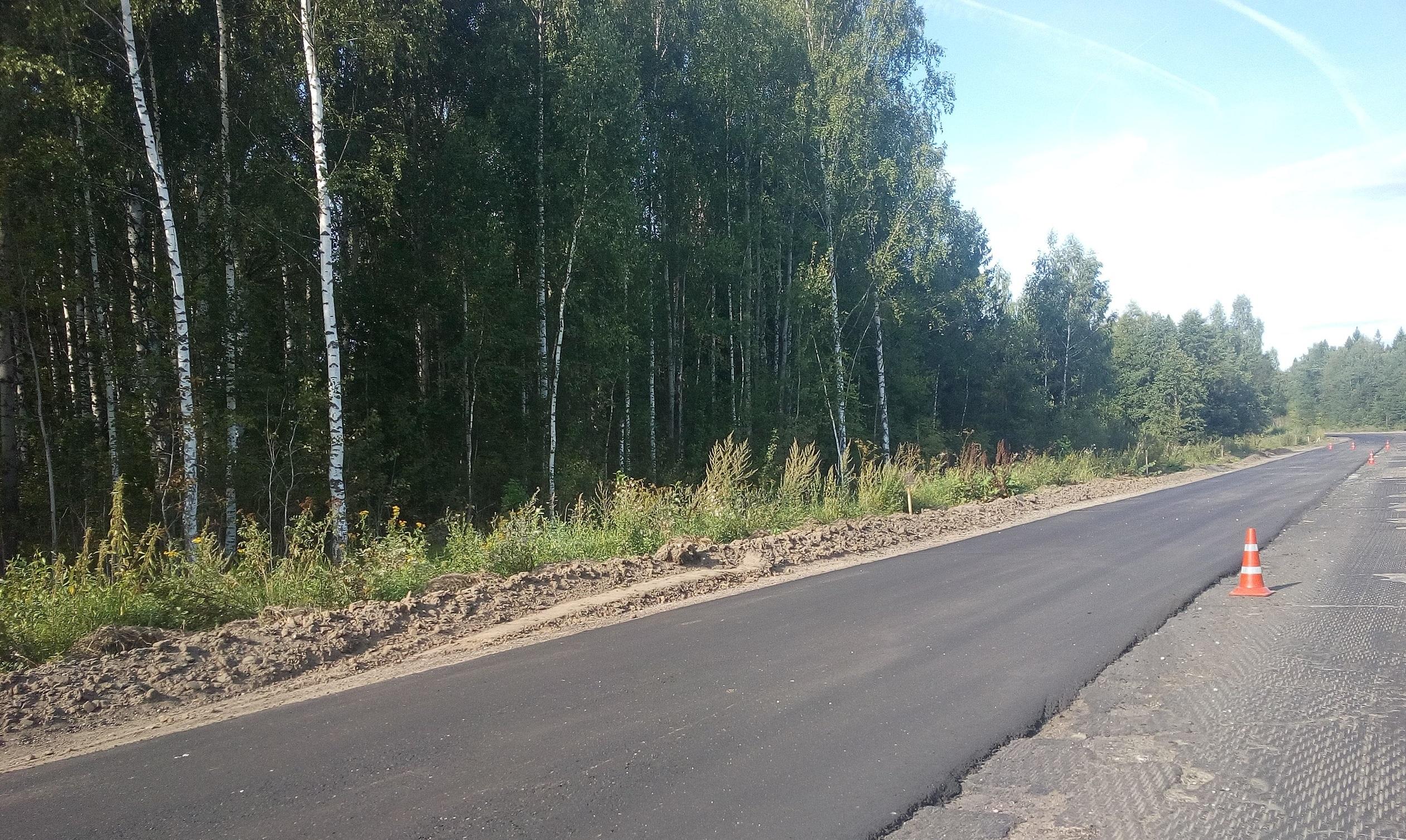 28 августа завершена укладка первого выравнивающего слоя дороги Кимры-Клетино-Дубна