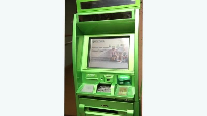 Говорящий банкомат от Сбербанка.