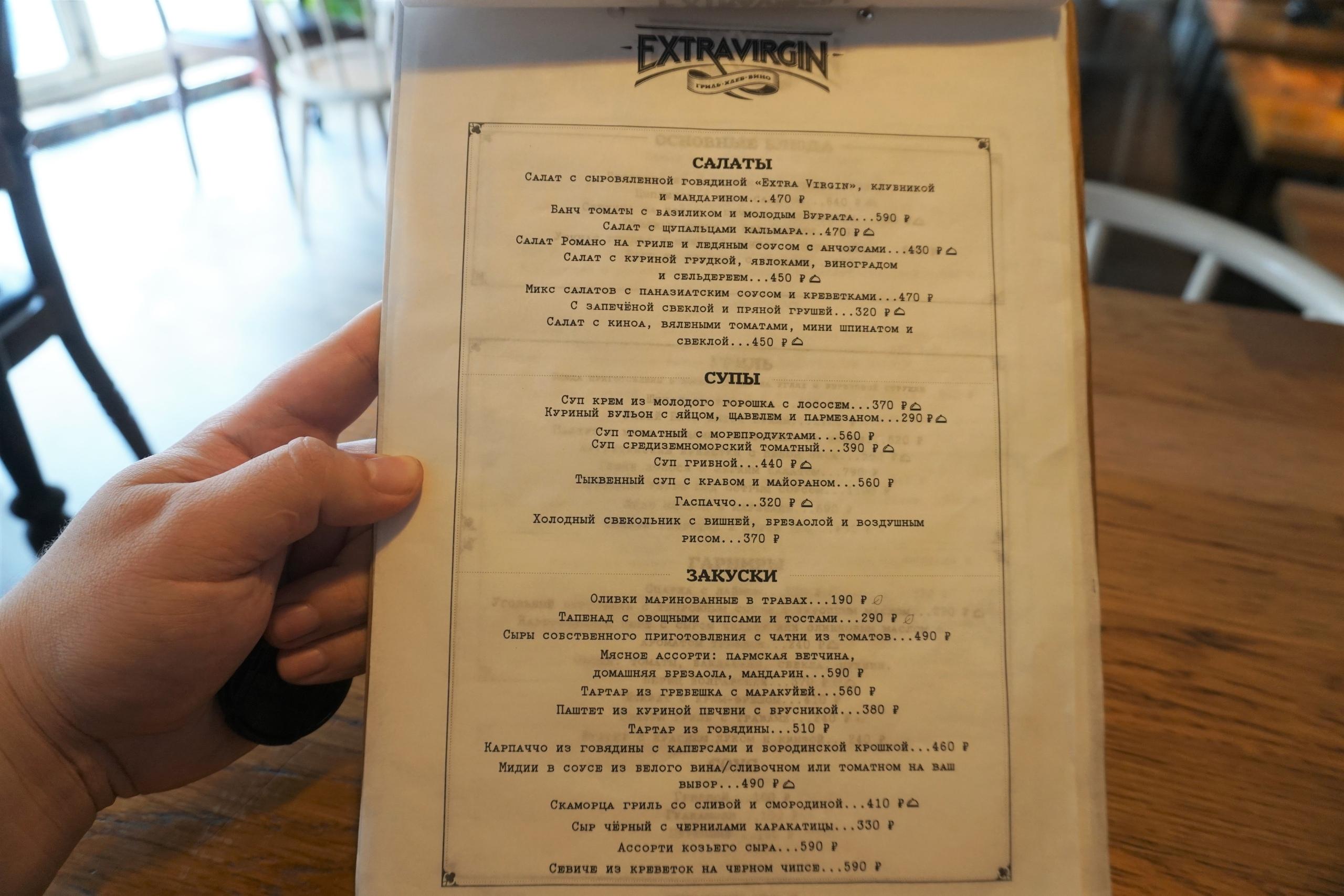 Обеды в ресторане испанской кухни Extravirgin балла, блюда, блюдо, основного, здесь, рублей, Официанты, разных, можно, только, обеда, грибами, пармезаном, получается, раздела, Порции, обеды, чтото, минут, ризотто