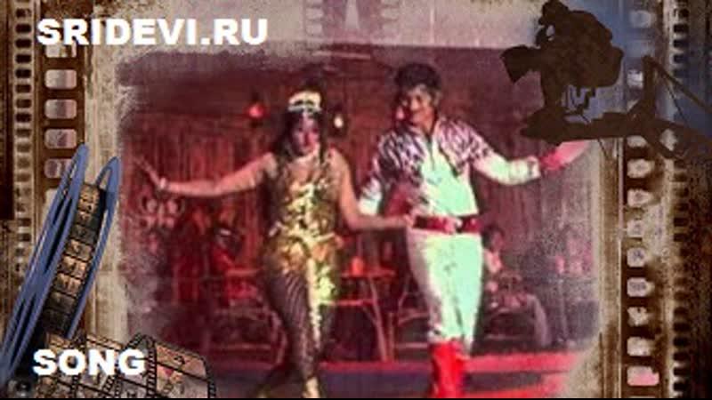 Песня Cheekatlo из фильма Kanchu Kaagada telugu 1984
