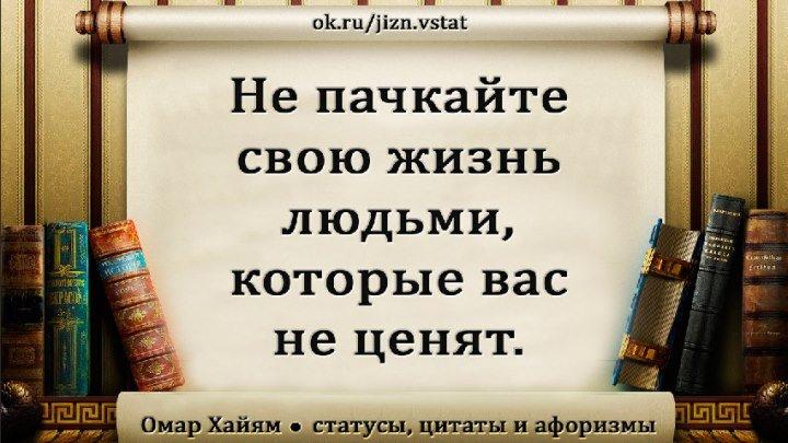 Лучшие цитаты мира - мудро и жизненно!