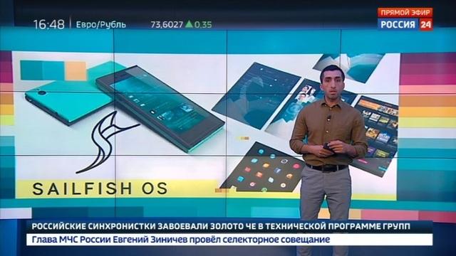 Вести.net. Внедрение Sailfish OS в госструктурах обойдется в 160 млрд рублей