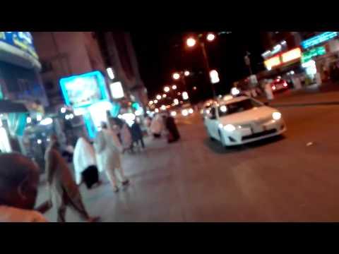 Ibraheem Khalil Road aor Hotels Makkah Mokarma