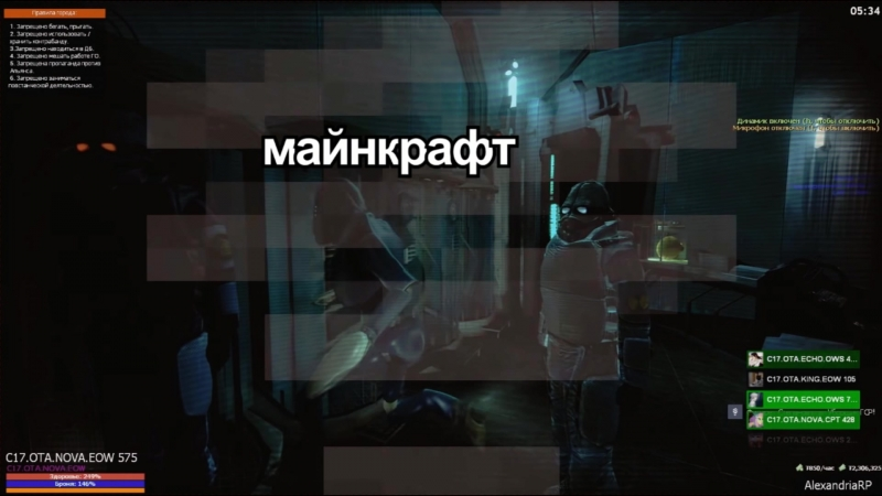 FaUsTnp - Майнкрафт