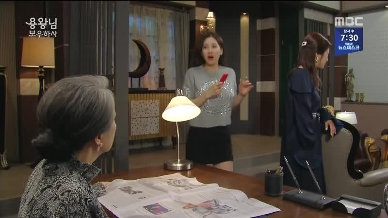 MBC 일일드라마 [용왕님 보우하사] 64회 (화) 2019-04-23 저녁6시50분 (MBC 뉴스데스크)