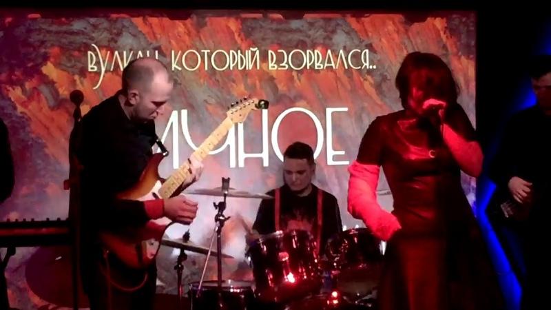 МАНИЯвнутри - Личное (клуб Бигги, 13.12.18) презентация альбома, рок live