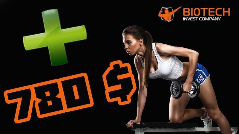 Спорт это сила Спортивное питание главный элемент Итоги работы в 100 дней с Biо Tech Invest
