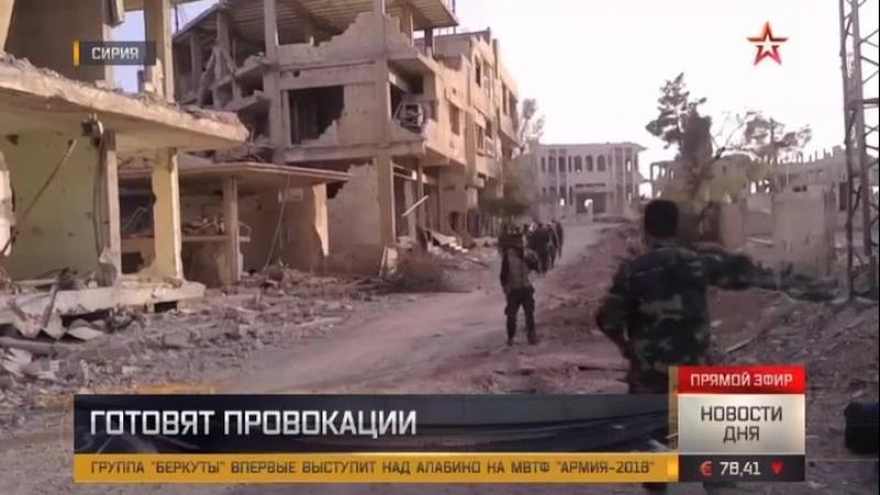 В Идлиб для инсценировки химической атаки прибыли иностранные англоязычные специалисты