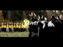 Solovey VINE8