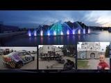 Поздка до Внниц ч. 2 Внницьк фонтани, Вервольф, Палац Мернга, дрифт в Калинвц