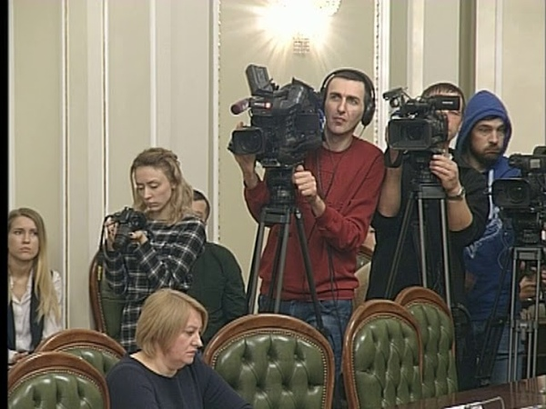 Засідання Тимчасової слідчої комісії Верховної Ради України 14.03.2019