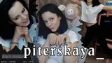 Няшки Твича - piterskaya_ стримерша с синими волосами