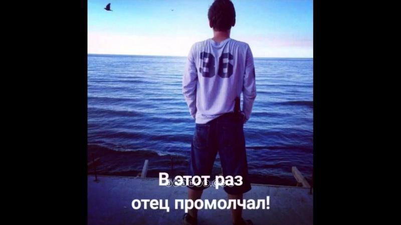 Салман Баркаев
