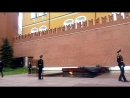 Смена караула.Александровский сад 2018г