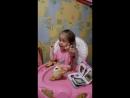 Хлебец