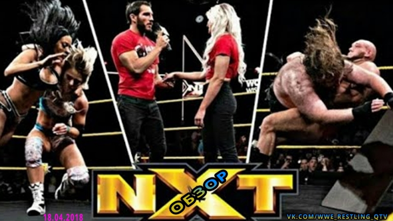 [Wrestling Ukraine]Highlights]WWE NXT Highlights 18 April 2018]