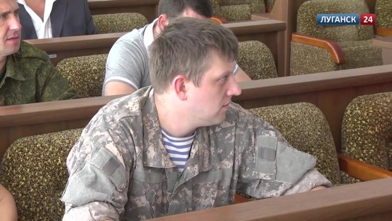 Луганск,14 июля 2014 ( видео Луганск 24.) Парламентский час ЛНР.