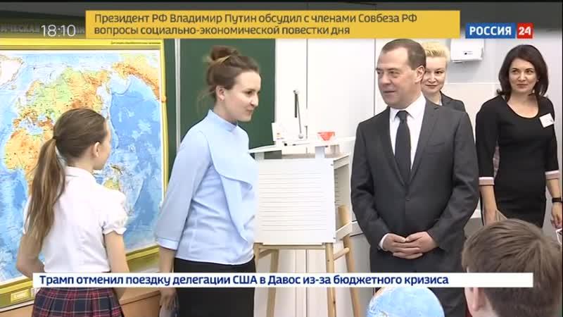 Спасибо санкциям: Медведев сравнил российский комбайн с космическим кораблем