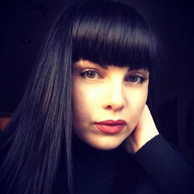 Наталья Вячеславова
