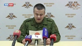 Трое военнослужащих НМ ДНР погибли за сутки под огнем украинских боевиков Безсонов