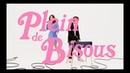 Lewis OfMan - Plein De Bisous (feat. Milena Leblanc)
