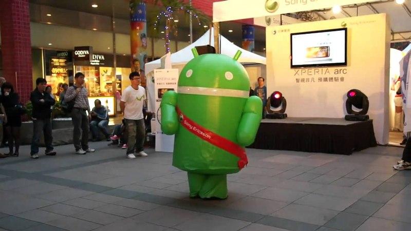 Dancing Android Robot Man