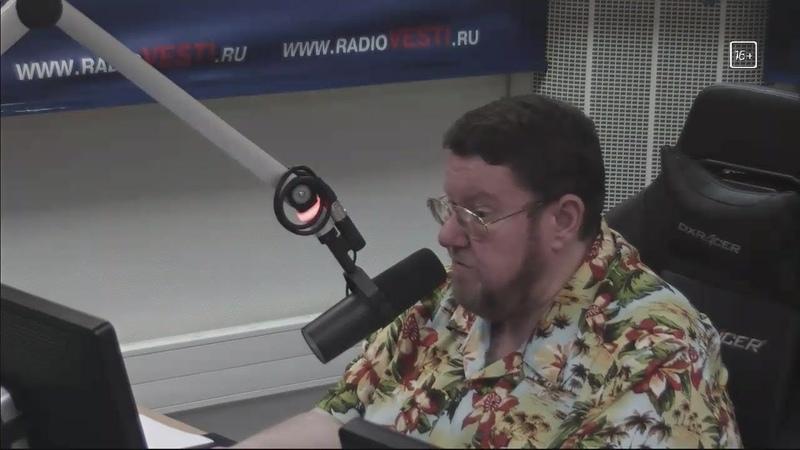 Мы стали в 2,5 раза БЕДНЕЕ! Сатановский про повышение пенсионного возраста и правительство России